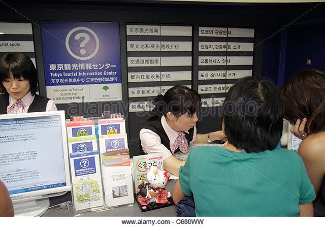 Tokyo Japan Shinjuku Tokyo Metropolitan Government Office No.1 Main Building Asian women Tokyo Tourist Information - Stock Image