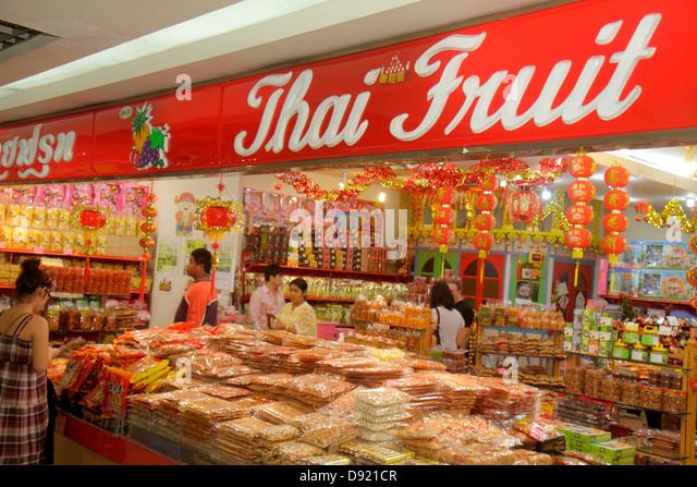 Thailand Bangkok Pathum Wan Rama 1 Road MBK Center centre complex mall shopping retail display sale promotion Thai - Stock Image