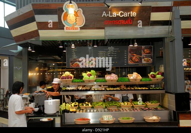 Bangkok Thailand Pathum Wan Rama 1 Road Siam Center centre shopping A-La-Carte restaurant menu - Stock Image
