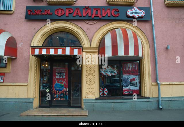 Fast Food Btc Uk