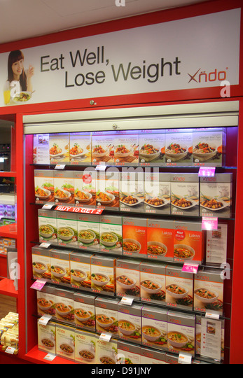 Singapore Orchard Road Plaza Singapura shopping mall complex Xndo weight loss products diet supplements lose - Stock Image