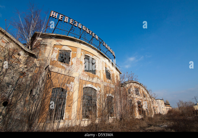 Factory Hall Stock Photos Factory Hall Stock Images Alamy