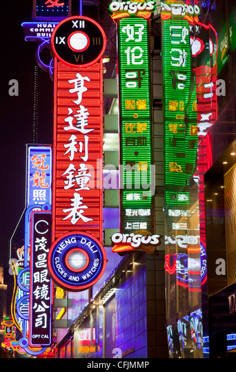 Neon signs, Nanjing Road shopping area, Shanghai, China, Asia - Stock Image