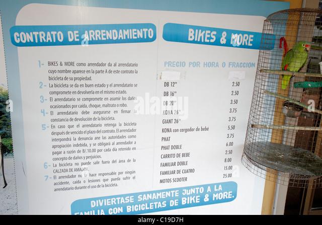 Panama Panama City Amador Bikes & More bicycle rental for rent business cycling recreation sign Spanish language - Stock Image