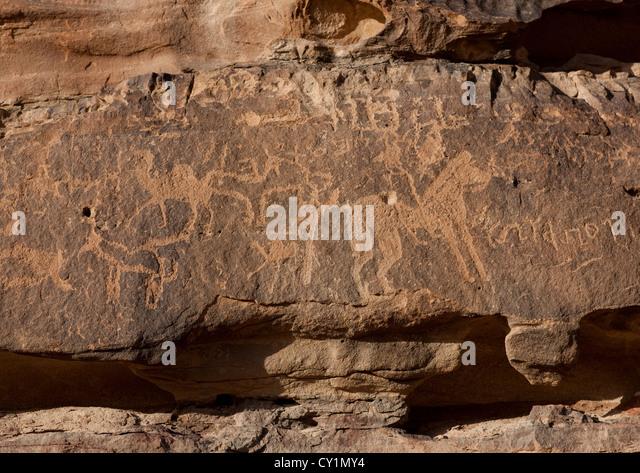 Saudi arabia al ula town old stock photos