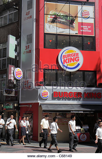 Japan Tokyo Shinjuku Burger King fast food restaurant business student - Stock Image