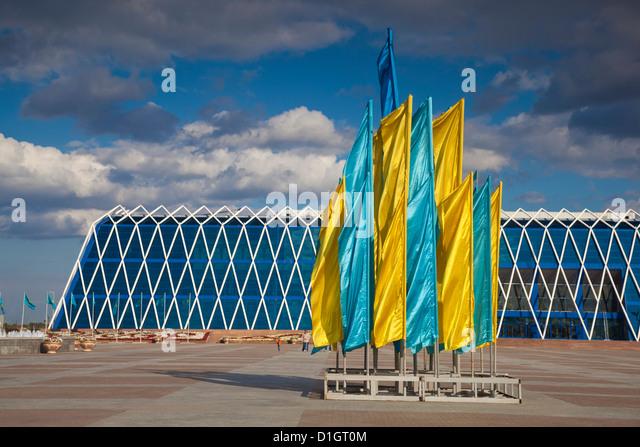 Palace of Independence, Astana, Kazakhstan, Central Asia, Asia - Stock Image
