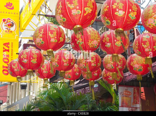 Chinese Lanterns, Chinatown, Kuala Lumpur, Malaysia - Stock Image