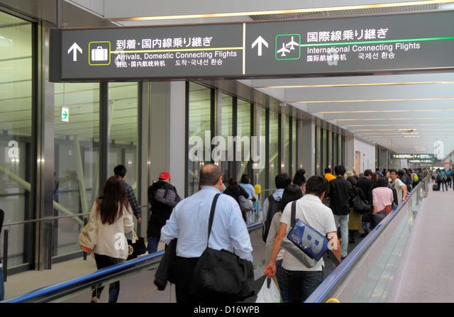 Japan Tokyo Narita International Airport NRT sign arriving passengers connecting flights English Japanese kanji - Stock Image