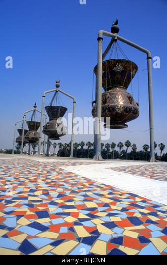 Saudi arabia city centre stock photos saudi arabia city for Art cuisine jeddah