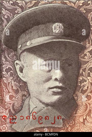 General Aung San on 10 Kyats 1973 Banknote from Burma - Stock-Bilder