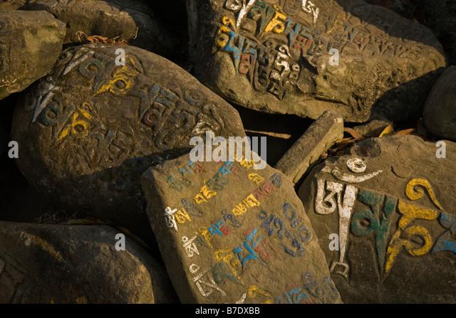Swayambhunath Temple Rock Paintings - Stock-Bilder