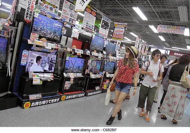 Japan Tokyo Akihabara Yodobashi Camera discount electronics store kanji hiragana katakana characters symbols Japanese - Stock Image