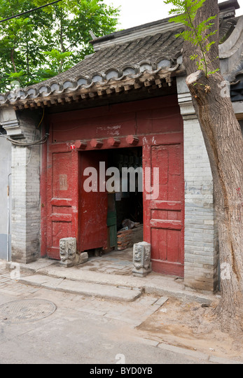 Entrance door to house in the Hutong, Beijing, China. JMH4840 - Stock Image