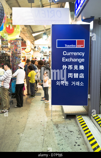 Money Exchange Change Money Shop Signs Stock Photos Amp Money Exchange Change Money Shop Signs