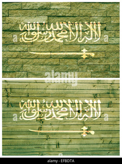 Vintage wall flag of Saudi Arabia - Stock Image