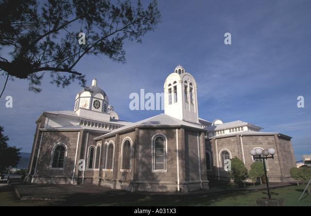 costa rica cartago La Basílica de Nuestra Senora - Stock Image