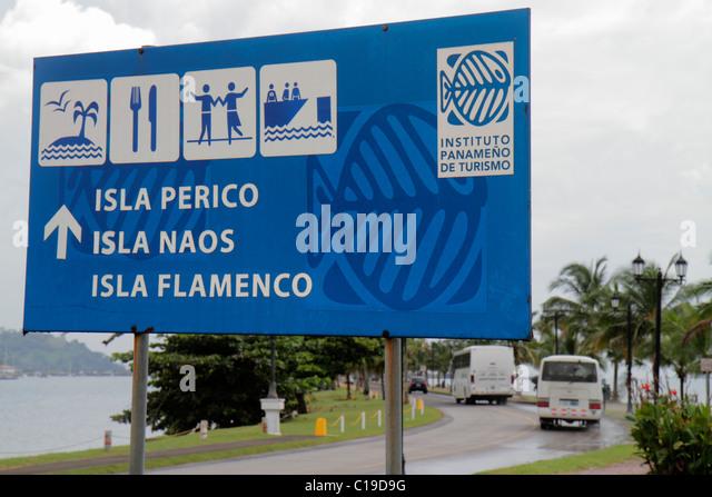 Panama Panama City Amador Causeway Calzada de Amador Bahia de Panama Panama Canal sign Isla Perico Naos Flamenco - Stock Image