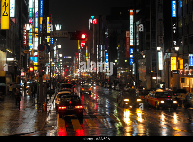 The Ginza shopping district of Tokyo, Japan - Stock Image