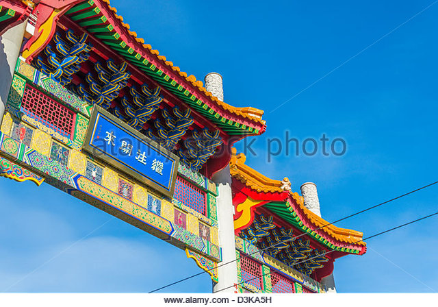 The Millennium Chinatown Gate, West Pender Street, Vancouver, British Columbia, Canada - Stock Image
