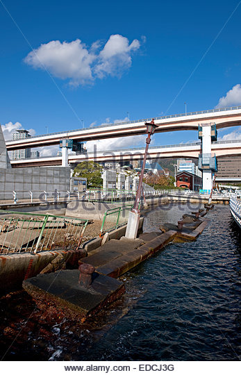 Kobe Earthquake Memorial Park - Stock Image