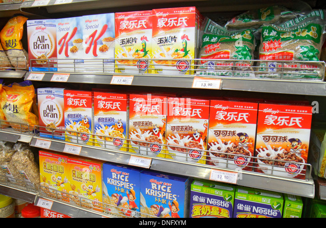 China Beijing Guang An Men Nei Da Jie Guanganmen Outer Street Rainbow Center centre shopping supermarket grocery - Stock Image