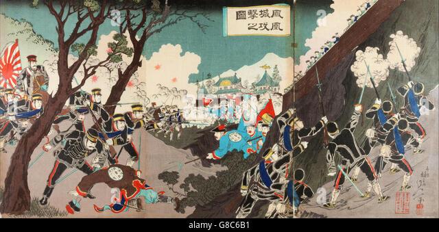 Watanabe Nobukazu - Illustration of the Attack on the Hōōjyo - Stock Image