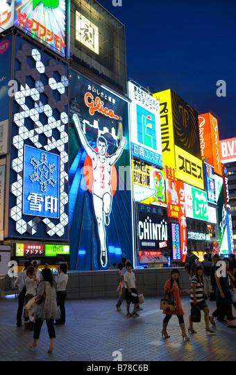 Osaka by Night, Dotonbori JP - Stock Image