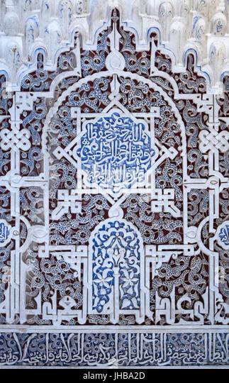 Nasrids palace stock photos nasrids palace stock images for Alhambra decoration