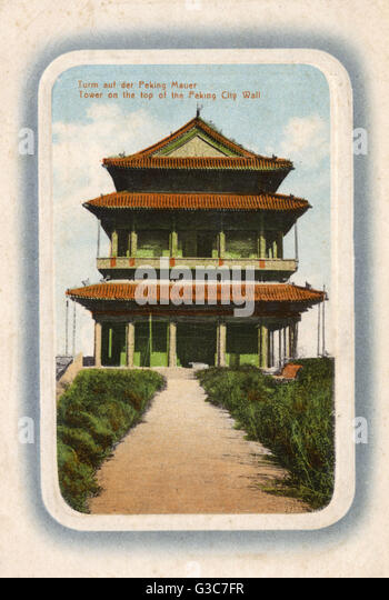 Beijing, China - Fuchengmen ('Gate of Abundant Success') - located at the midpoint of the Inner city western - Stock Image