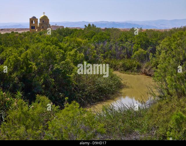 Place of baptism of Jesus at the Jordan River, Bethany, Balqa, Jordan, Middle East - Stock Image