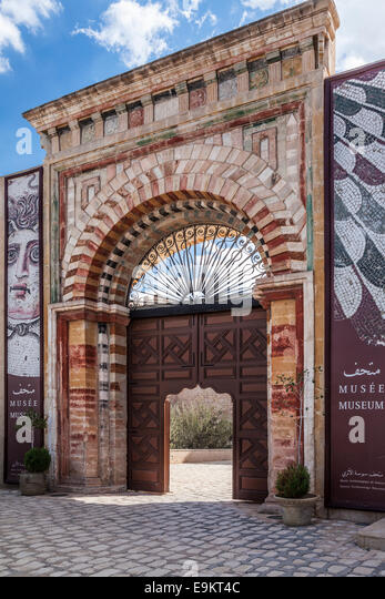 The entrance to the Archaeology Museum in Sousse,Tunisia. - Stock Image