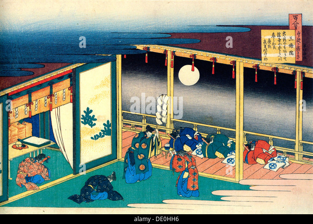 From the series Hundred Poems by One Hundred Poets: Sanjo, c1830.  Artist: Hokusai - Stock Image