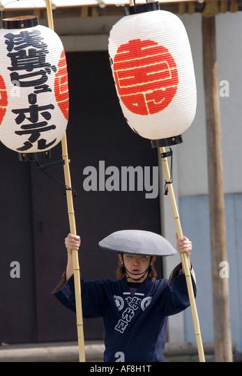 Asia, Japan, Tokyo, Asakusa Temple - Stock-Bilder