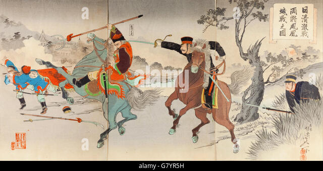 Watanabe Nobukazu - Sino-Japanese Pitched Battles- Two Generals Fighting at Fenghua - Stock Image