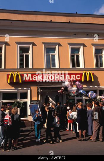 Moscow Russia McDonalds Hamburgers New Arbat Street - Stock Image