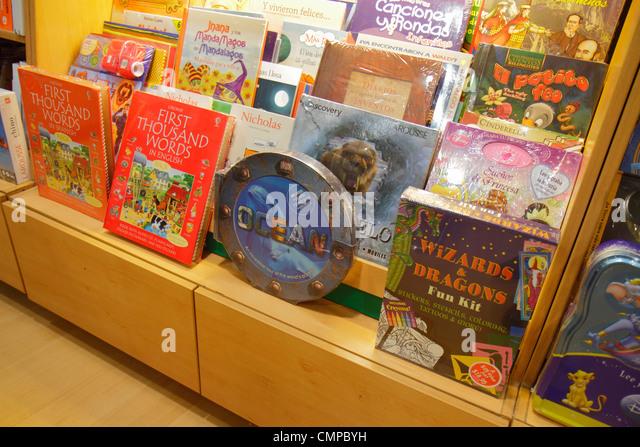 Peru Lima Miraflores Malecon de la Reserva Larcomar shopping center centre bookstore business retail display children's - Stock Image
