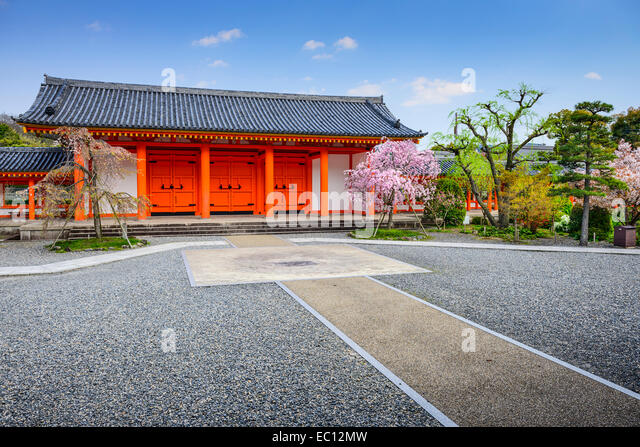 Sanjusangendo Shrine, Kyoto, Japan. - Stock Image