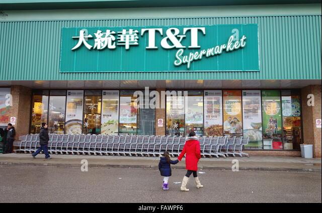 canadian supermarket stock photos canadian supermarket. Black Bedroom Furniture Sets. Home Design Ideas