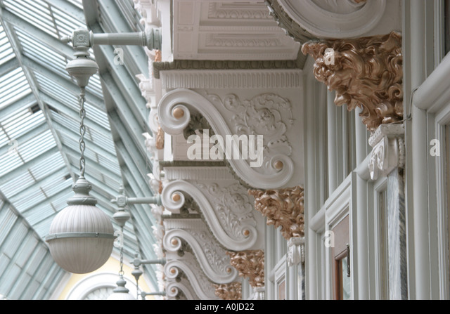 Cleveland Ohio Colonial Marketplace satyr architectural detail - Stock Image