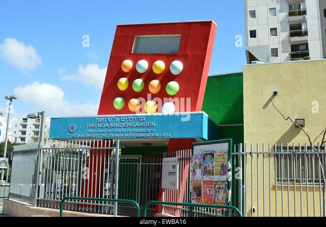 Kindergarten in Tel Aviv, Israel - Stock Image