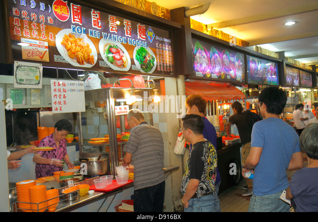 Singapore Jalan Besar Lavender Food Centre center court Asian cuisine food restaurant hanzi characters Chinese man - Stock Image