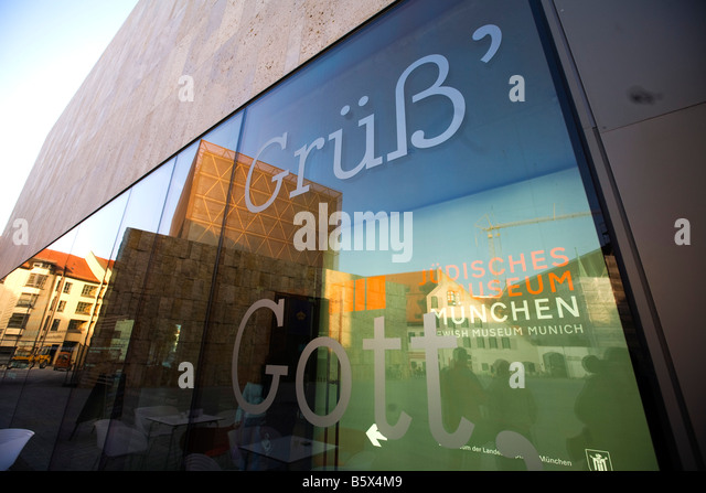 The new Jewish Centre with main Ohel Jakob Synagogue in Munich Jewish museum reflection Germany - Stock Image