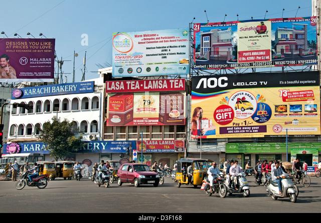 Hyderabad India Billboards lasa Lamsa Tea Andhra Pradesh - Stock Image