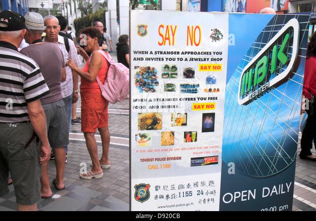 Bangkok Thailand Pathum Wan Rama 1 Road MBK Center centre complex mall shopping sign warning advice information - Stock Image