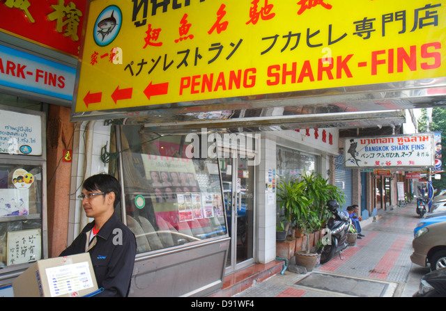 Thailand Bangkok Pathum Wan Rama 1 Road small businesses restaurant shark fin sign Asian man - Stock Image