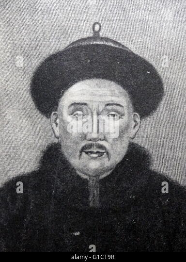 Qianlong Emperor (1711 1799)emperor of the Manchu-led Qing dynasty ...
