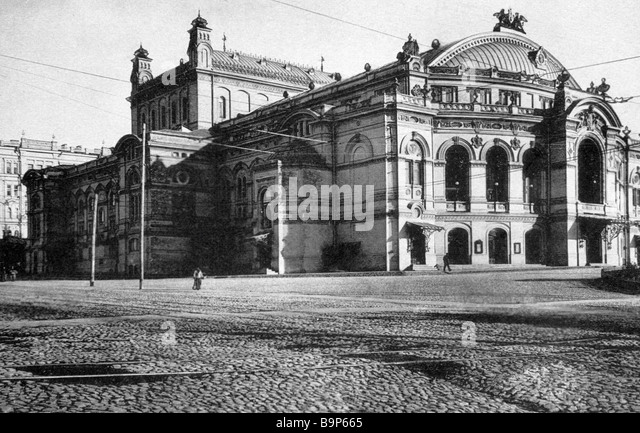 The Kiev city theater in the early twentieth century - Stock Image