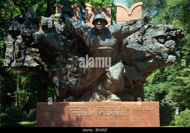 Glory Memorial, Panfilov Park, Almaty, Kazakhstan, Central Asia - Stock Image