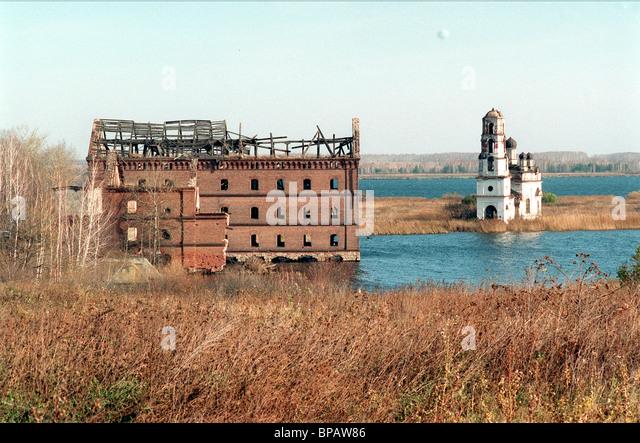 Mayak disaster - Stock-Bilder